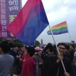 Bi the Way, le concert pour l'égalité du mariage Taïwan 2016
