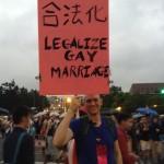 ''Légaliser le mariage de même sexe'', la Marche des fiertés Taïwan 2016