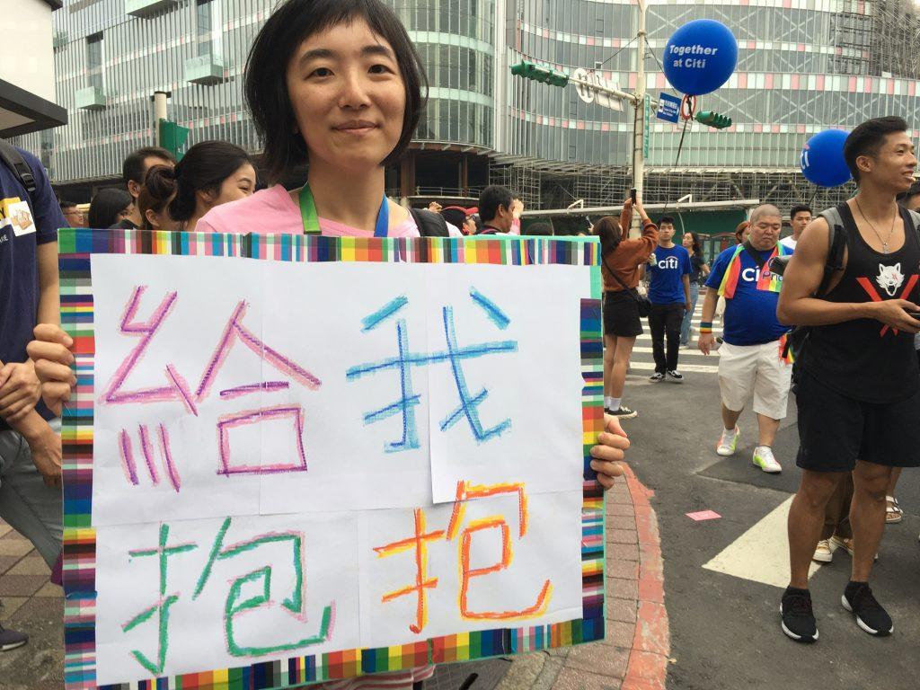 Marche des fiertes taiwan 2019_ Calins gratuits
