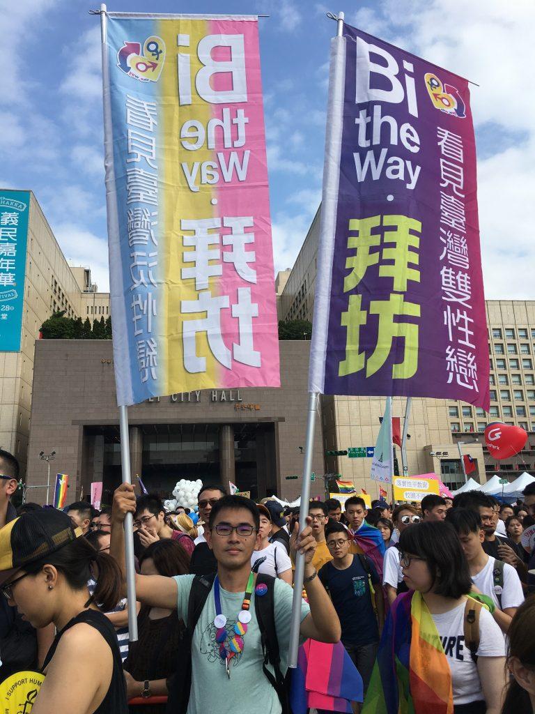 Marche des fiertes taiwan 2019_ Gondolin lesbienne transgenre fondatrice et vice presidente de Bi the Way