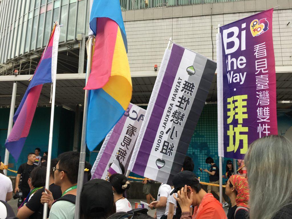 Marche des fiertes taiwan 2019