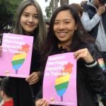''Soutenir l'égalité du mariage à Taïwan'', le concert pour l'égalité du mariage Taïwan 2016
