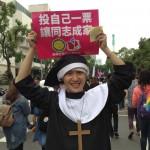 ''voter pour le le mariage de même sexe'', la Marche des fiertés Taïwan 2016