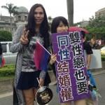 ''Les bi se battent aussi pour le mariage de même sexe'' deux bi taïwanaises, la Marche des fiertés Taïwan 2016