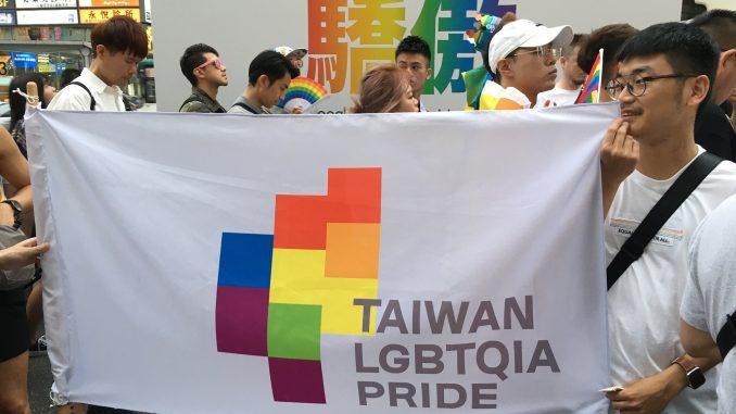Marche des fiertés taiwan 2019_ Toujours se sentir fier-ere de soi
